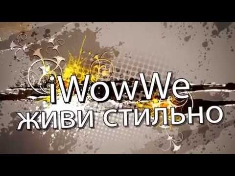 iWowWe - безлимитное видео-общение и видео-реклама!