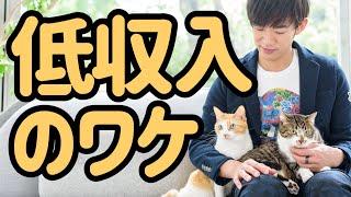 動画の続きは 元手0円から始めるノーリスク副業入門 ▷️https://www.nico...