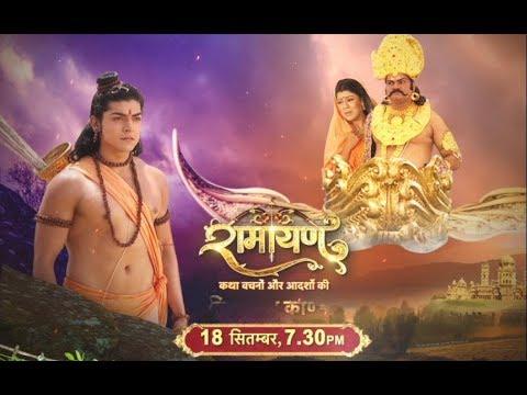 Ramayan II The Promo II सीता हरण