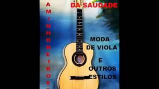 ROBERTO E MEIRINHO   TEU DESPREZO thumbnail