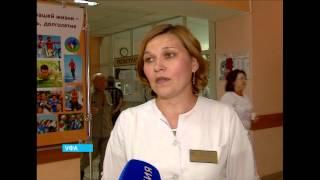 видео Уфимский городской врачебно-физкультурный диспансер (УГВФД)