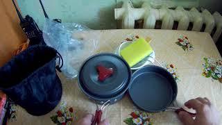 Набор посуды для походов обалденная компактная посуда
