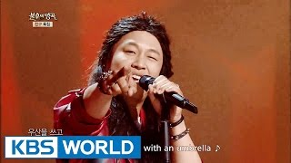 Hong Kyungmin & Cha Taehyun - I Wait Every Day | 홍차 - 매일 매일 기다려  [Immortal Songs 2/2016.08.06]