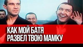 РАЗВОД НА НОВЫЙ АЙФОН ЗА ПОЛЦЕНЫ! / ZHVACHKA PRANKS