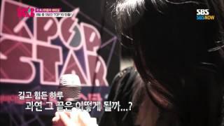 SBS [KPOPSTAR3] - 2위 재대결, 이채영의