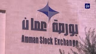 شركات خدمات مالية تتوقف عن التداول في بورصة عمان لمدة ساعة - (12-12-2018)