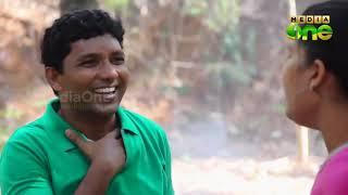 Kunnamkulathangadi EP-69 Ottam (RUN)