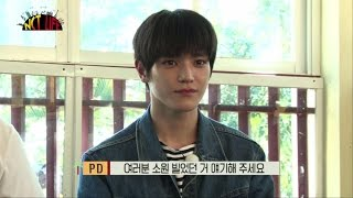 NCT LIFE in Chiang Mai EP 03