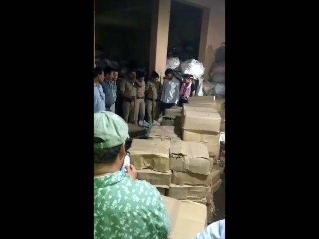 Video excise raid
