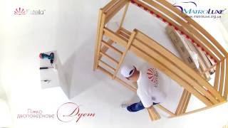 Зборка двоповерхового ліжка Дует від Естелла(На відео ви переглянете інструкцію по зборці двоярусного ліжка від фабрики Естела., 2016-07-06T14:24:05.000Z)