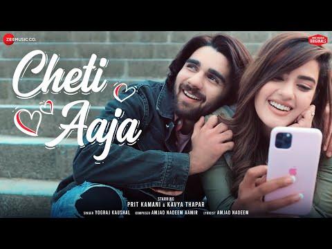 Cheti Aaja - Prit Kamani & Kavya Thapar | Yograj Koushal | Amjad Nadeem Aamir | Zee Music Originals