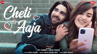 Cheti Aaja Yograj Koushal Mp3 Song Download