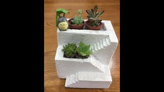 多肉植物水泥樓梯盆手作DIY Cement Planters