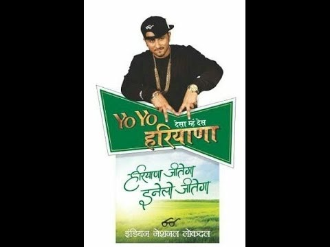 Yo Yo Honey Singh New Song 2016 For INLD Party...