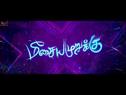 Sakarakatti Song HD | Messaya Muruku |hiphop Tamila