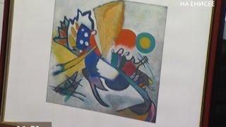 Новая выставка «Искусство 20-го века» открылась в музее им. В. И. Сурикова