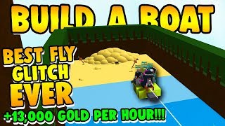 Build a Boat FASTEST FLY GLITCH EVER!!!