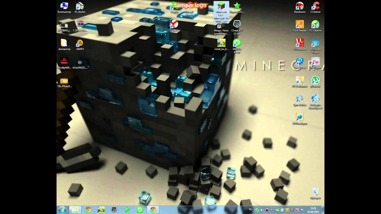 Сервера майнкрафт 1.12.2, мониторинг серверов майнкрафт