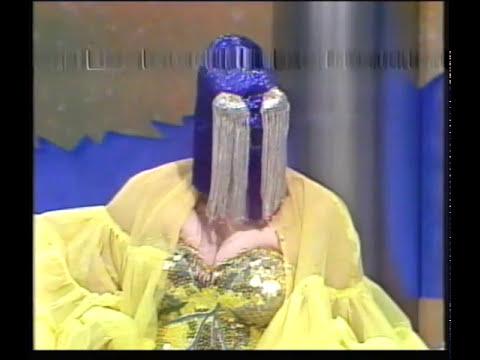 Gilbert's Fridge (Gilbert's Late) - Cynthia Payne, Leigh Bowery, Sadie Nine, Queen B, 1990
