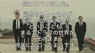 大杉漣さんに関する動画です。 心からご冥福をお祈りします。
