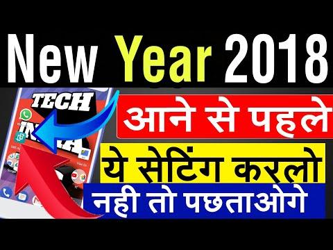 New Year आने से पहले  ये सेटिंग फ़ोन में करो | Amazing Setting For New Year 2018 | By Tech India Tips