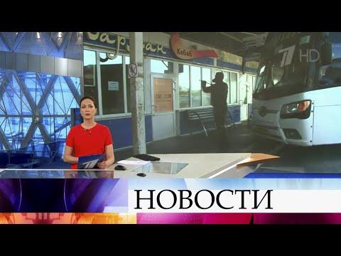 Выпуск новостей в 15:00 от 11.05.2020