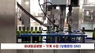 식품기계제작 박람회 feat.하단 정보 공유
