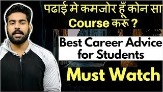 Best Career Advice for Students | Weak Students | Must Watch | Praveen Dilliwala