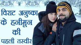Virat Kohli Anushka Sharma post First Honeymoon Picture  वनइंडिया हिंदी