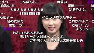2018/05/15 夏焼雅PINK CRES・=LOVE・熊井友理奈・アンジュルム(コメントあり)