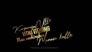 Ne enna vena sollu song || tamil black screen video nee enna vena sollu song  | trending tamil black