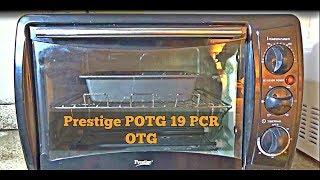 Hoe te gebruiken OTG Oven Bakken van een Taart met behulp van Prestige POTG 19 PCR OTG
