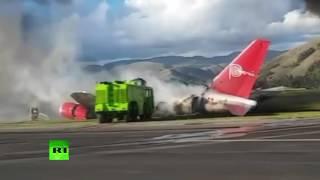 В Перу во время посадки загорелся пассажирский самолет