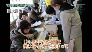 福島ドクターズTV 「地域に寄り添う医療」