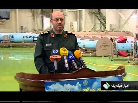 Iran DIO has equipped IRGC and Air defense with ballistic missiles & Merssad SAM system