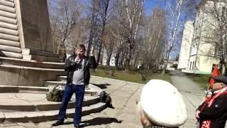 "1 мая 2017 г. ""Мир хижинам - война дворцам"""