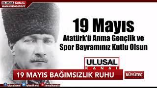 Büyüteç 19 Mayıs 2018 Ercan Dolapçı Can Karadut Bora Çelik Ulusal Kanal
