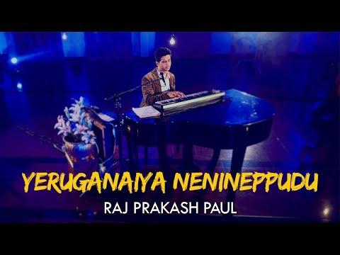Yeruganaiya nenineppudu | Cover Song | Raj Prakash Paul | 8k