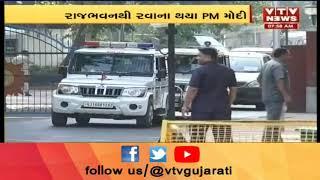 PM Modi To Visit Varanasi Today