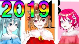【ゆっくり実況】2019年ラスト!名場面集!