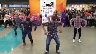 Школа танцев Хип-хоп Мариуполь