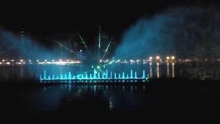 Majas Park Light Show