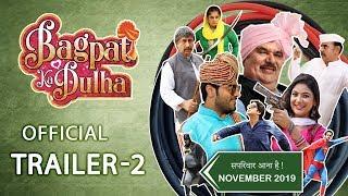 bagpat-ka-dulha-trailer---2-jae-singh-ruchi-singh-raza-murad