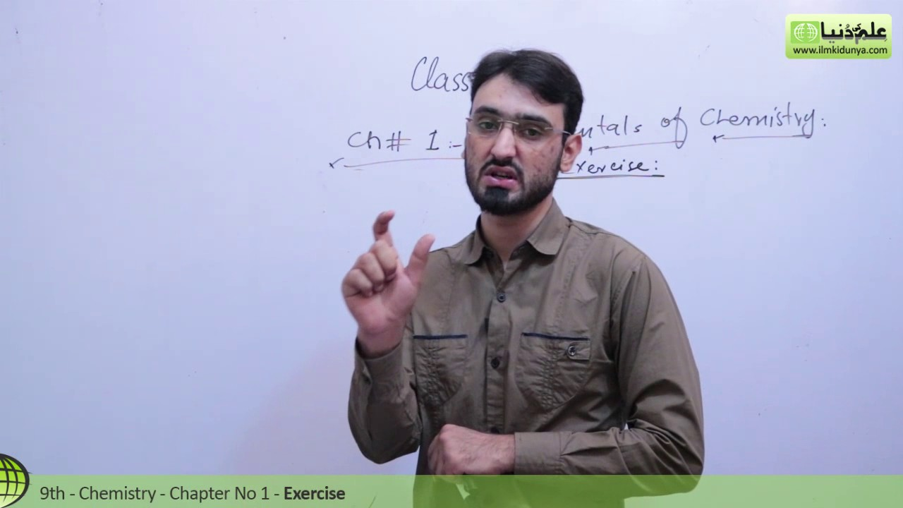 Matric part 1 Chemistry, Chemistry Ch no 1 Exercise - Ch 1 Fundamental of  Chemistry - 9th Chemistry