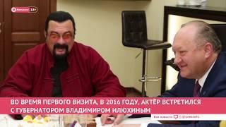 Новости Камчатки 18 10 2019