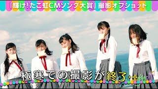 たこやきレインボー公式YouTube Channel☆ AL「軟体的なボヤージュ」発売...