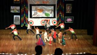 Dance by Chanda Suraj Group