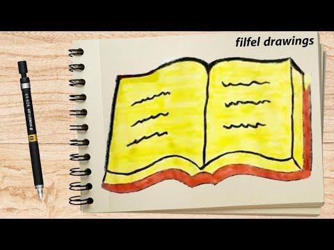 رسم كتاب مفتوح Learn To Draw Open Book رسم سهل Youtube