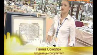 видео Кофейные сервизы