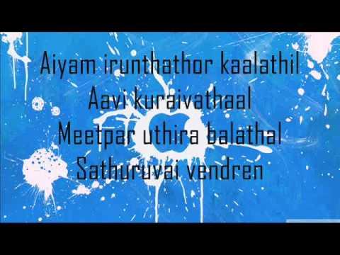 THOLLAI KASHTANGAL   YouTube